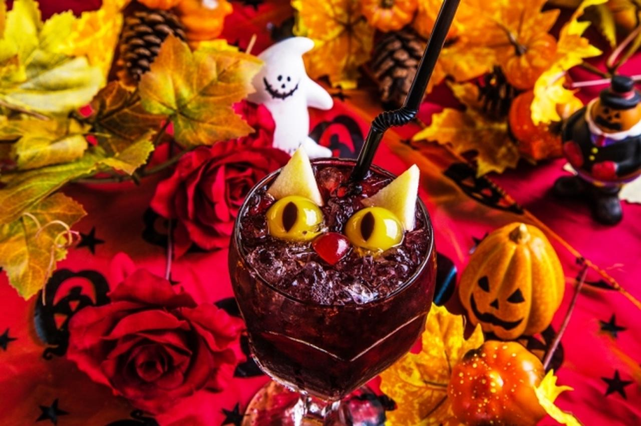 画像7: 闇の美食家自慢のメニューがジャック・オー・ランタンにJackされた!?