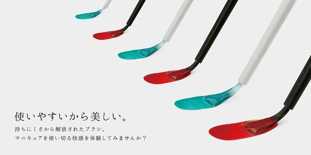 画像: Amazon.co.jp: CURE BRUSH(キュアブラシ)