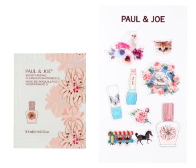 画像8: 大人気のコスメブランド「PAUL & JOE BEAUTE」期間限定ポップアップストアが登場!