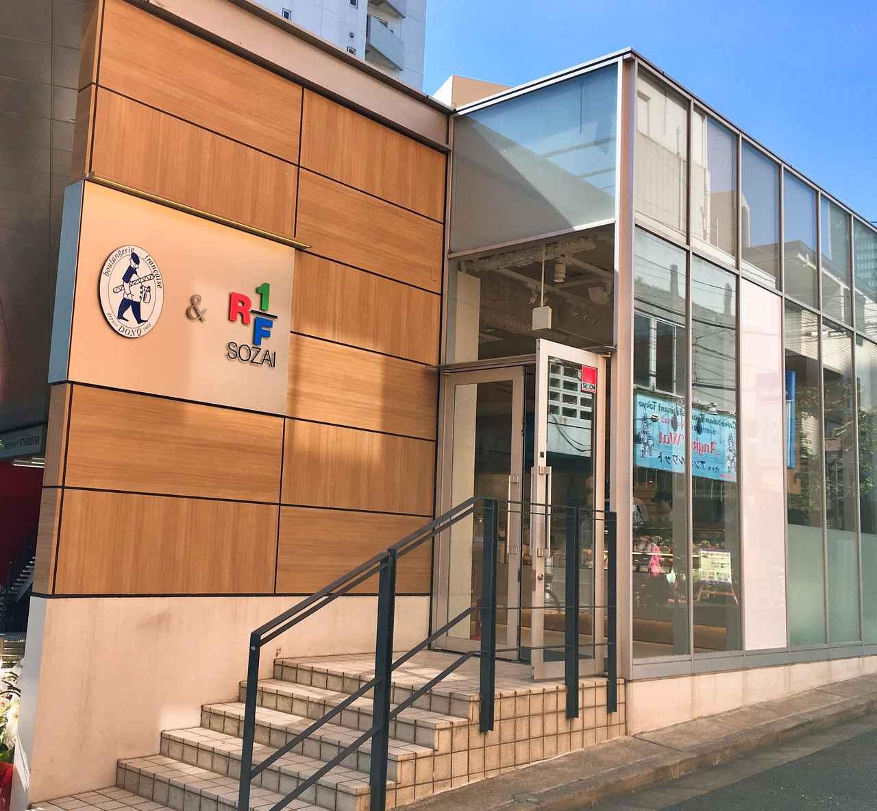 画像: 夢のコラボは神戸生まれの名店同士!