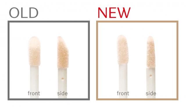 """画像7: 秋冬トレンド色の""""ゴールド""""を新たに加え、パワーアップした「Borica」ナイトスカイシリーズが数量限定で登場!"""