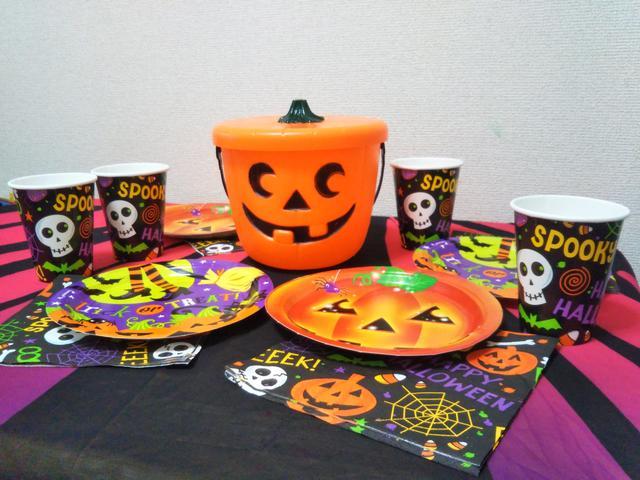画像: ハロウィンパーティを楽しもう!
