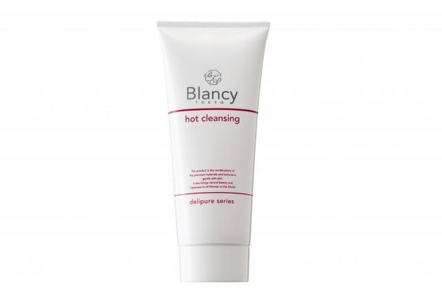 """画像5: 青山発!""""ケア""""をテーマとした新美容ブランド「Blancy」が誕生"""