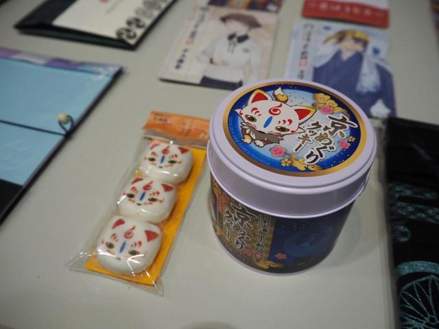画像15: 【取材レポ】「そうだ 京都、行こう。」× 京 みやこ のかたな展へ行ってきました!