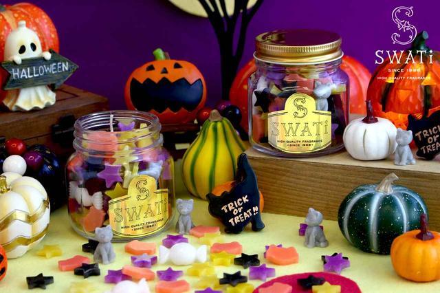 画像6: パーティーを盛り上げる「アップルシナモン」の甘い香り
