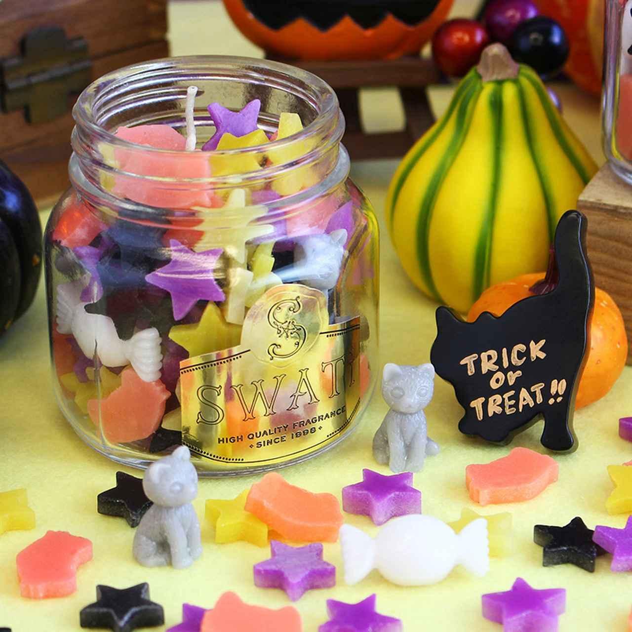 画像4: パーティーを盛り上げる「アップルシナモン」の甘い香り