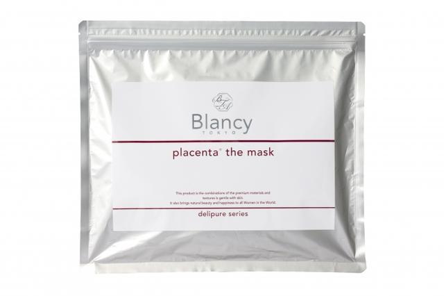 """画像3: 青山発!""""ケア""""をテーマとした新美容ブランド「Blancy」が誕生"""