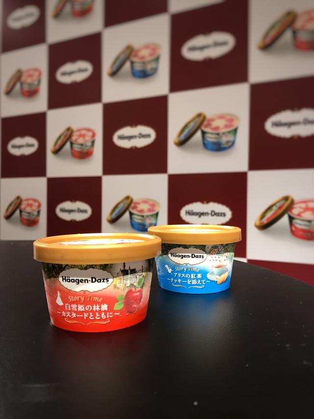画像: 左「白雪姫の林檎~カスタードとともに~」右「アリスの紅茶~クッキーを添えて~」各¥324(税込)