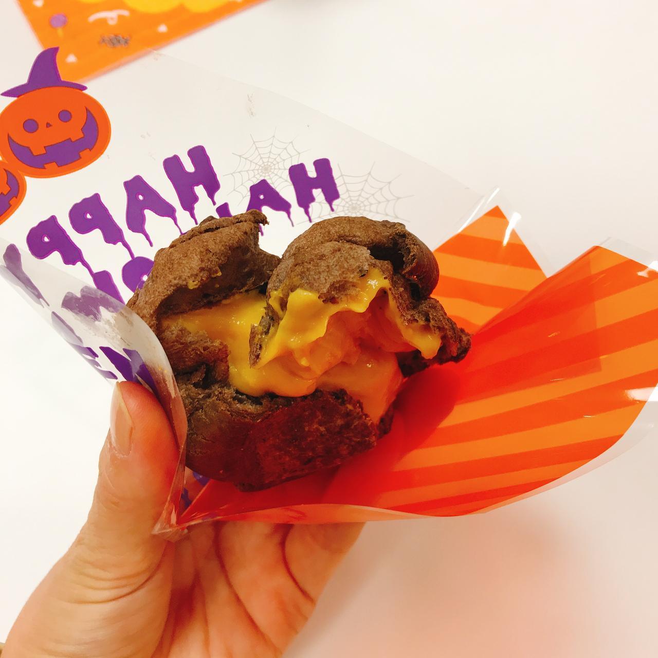 画像4: 【試食レポ】ハロウィン限定!ビアードパパの「ブラックハロウィンパンプキンシュー」新発売!