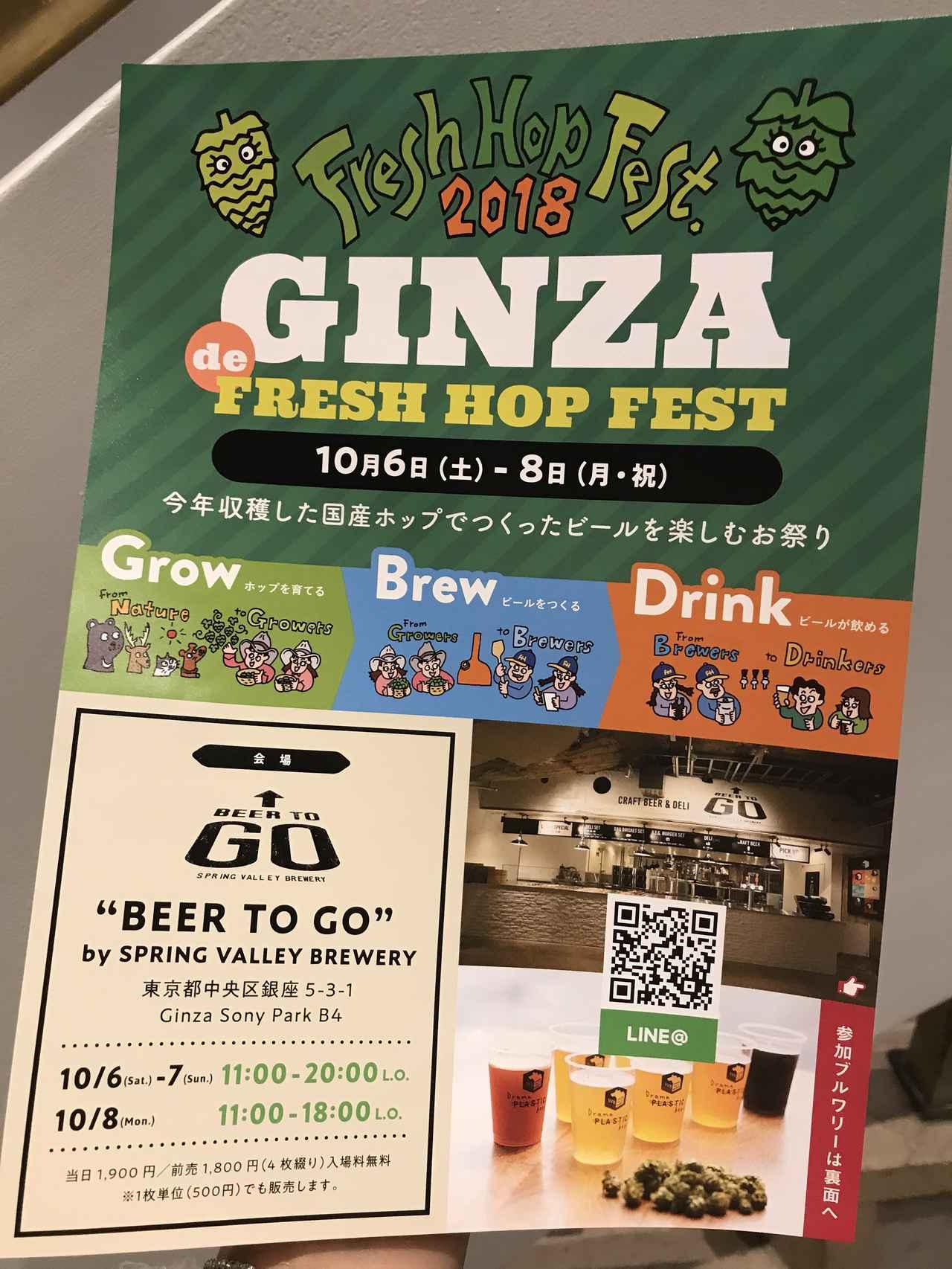 画像4: ビール好きさん必見!