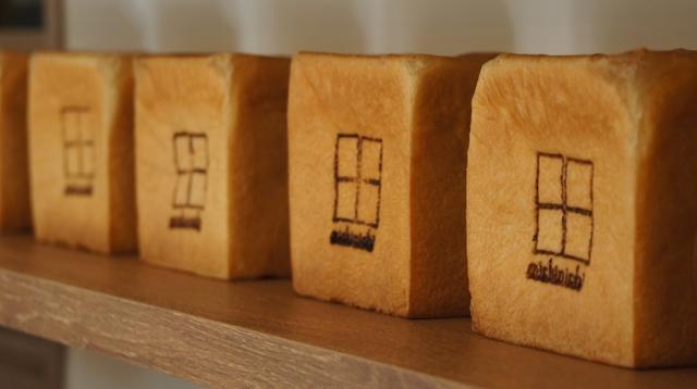 画像2: いつもの食パンにプレーンヨーグルトを混ぜたら、とってもおいしい食パンができました!