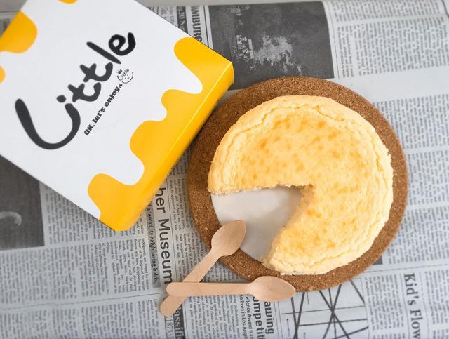 画像: 「熟成とろとろチーズケーキ」の特長