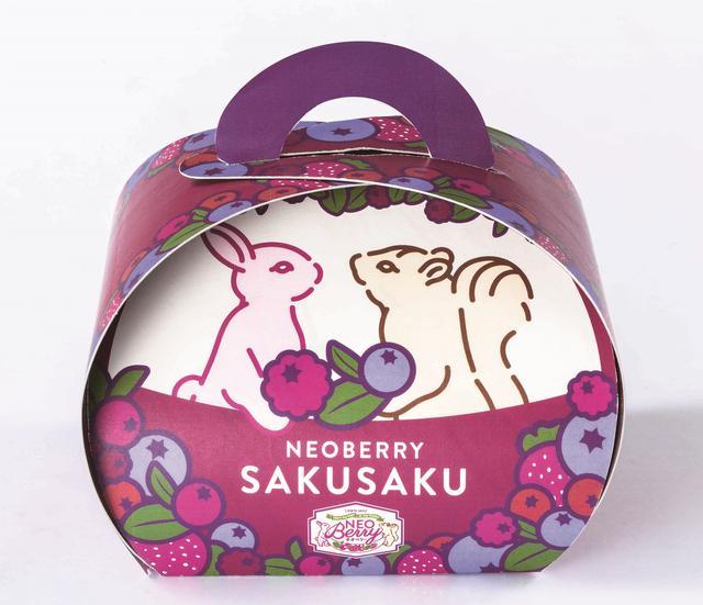 画像2: 新宿中村屋のショップブランドからベリー味のサクサククッキー「ネオベリーサクサク」