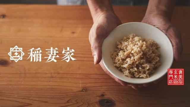 """画像3: アッツアツのお茶漬けד褒美玄米""""で体を温め栄養補給!"""