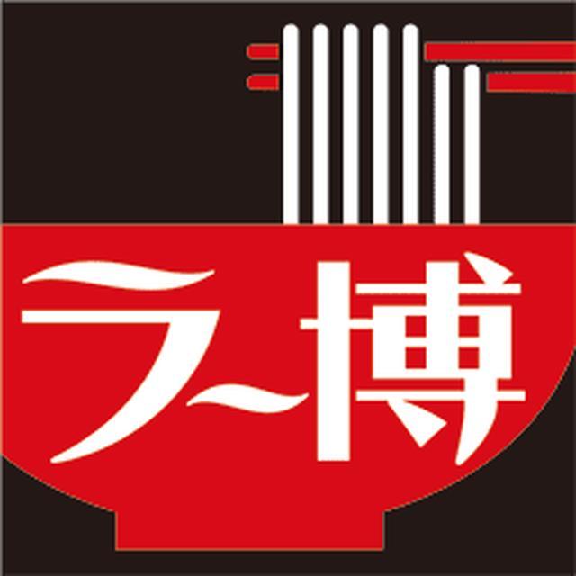画像: [逆輸入ラーメン第5弾]カナダ発「RYUS NOODLE BAR」が日本初上陸!