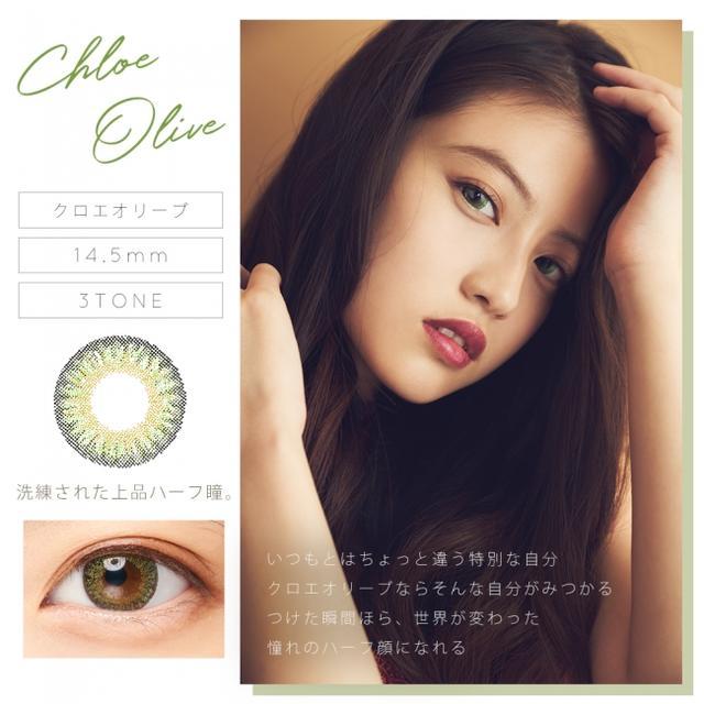 画像4: 今田美桜がカラコンブランド『Diya1day』新イメージモデルに就任!