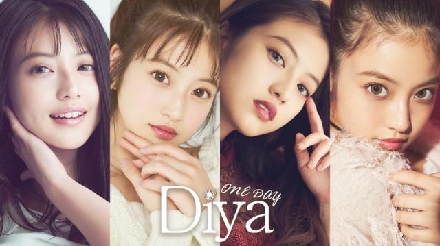 画像1: 今田美桜がカラコンブランド『Diya1day』新イメージモデルに就任!