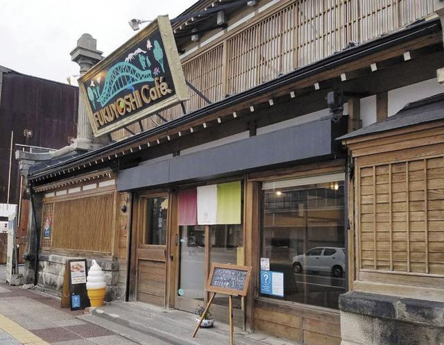 画像5: 美しきダイヤモンドダストに出会う 「日本一寒い街さんぽ」開催