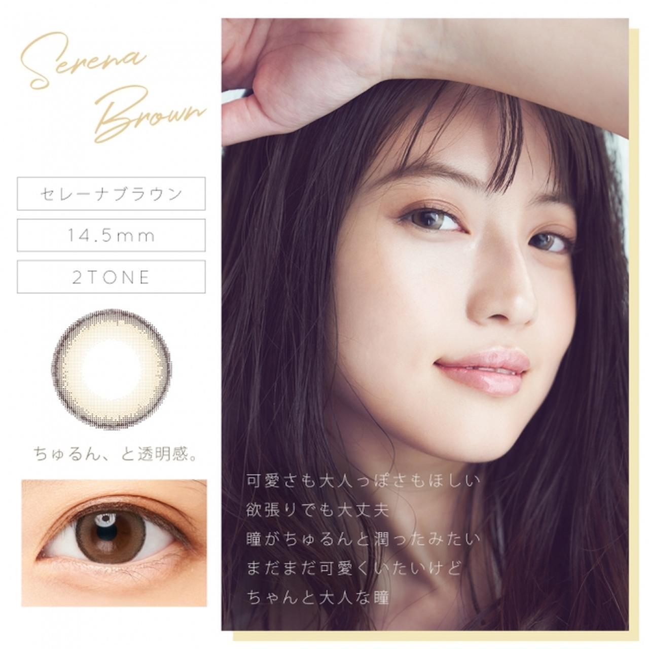 画像2: 今田美桜がカラコンブランド『Diya1day』新イメージモデルに就任!