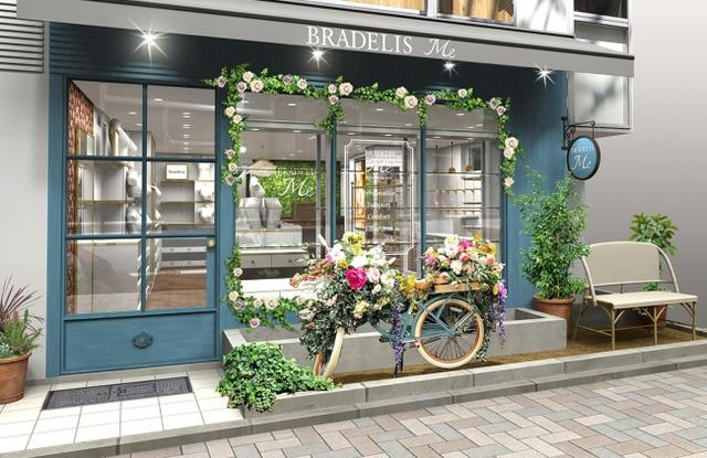 画像3: あなたの美を輝かせるブラデリスから新しいコンセプトショップが東京・表参道にオープン!