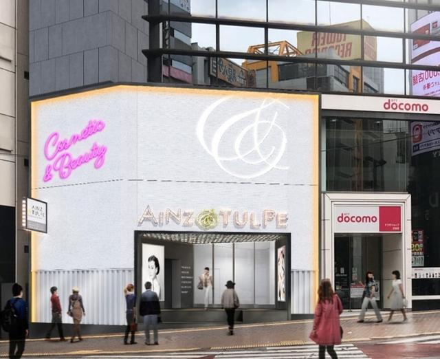画像1: アインズ&トルペ 渋谷公園通り店がオープン