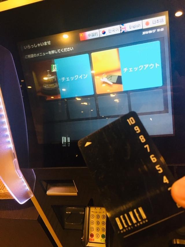 画像1: 【試泊レポ】女子にも優しいホテルが東京・神田にオープン!