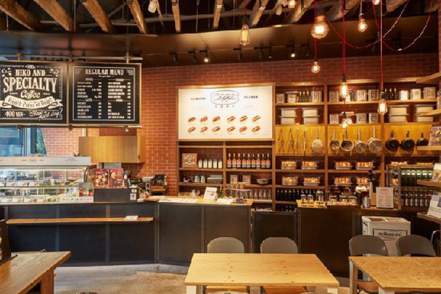 画像2: 「niko and ... COFFEE」人気のコッペパン「ニコパン」のメニューを刷新!