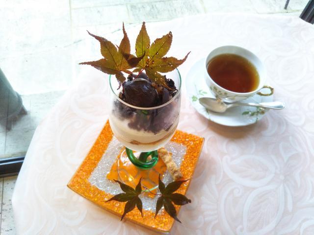 画像: リコッタチーズとマロンのパフェ/890円(コーヒーまたは紅茶付 1,240円)