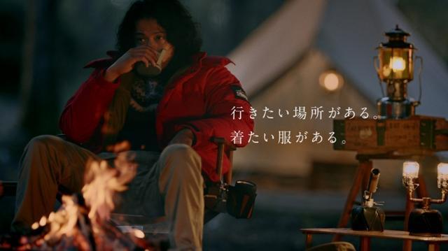 画像5: 行きたい場所がある。着たい服がある。『ライトオン40周年 冬の匂い篇』小栗旬の新CM
