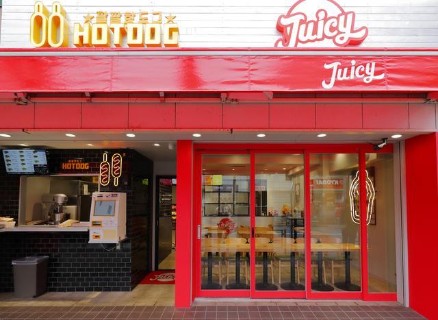 画像2: 日本初上陸!韓国NO.1チーズドッグブランド 「88hotdog」が東京・新大久保にオープン!