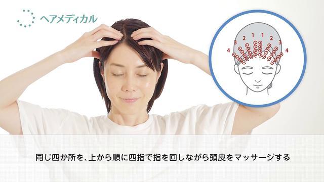 画像: 川島式ヘアメディカルマッサージ(女性ver) www.youtube.com