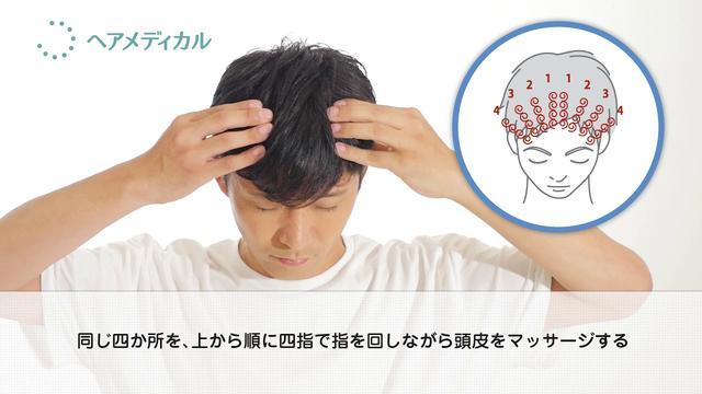 画像: 川島式ヘアメディカルマッサージ(男性ver) www.youtube.com