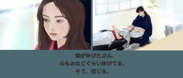 画像2: 女性が思わず共感する 髪と心の変化を描くスペシャルムービー「鋏と笑顔」