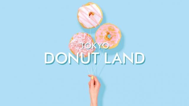 画像1: 今度は食べられないドーナッツの国?!