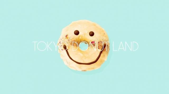画像2: 今度は食べられないドーナッツの国?!