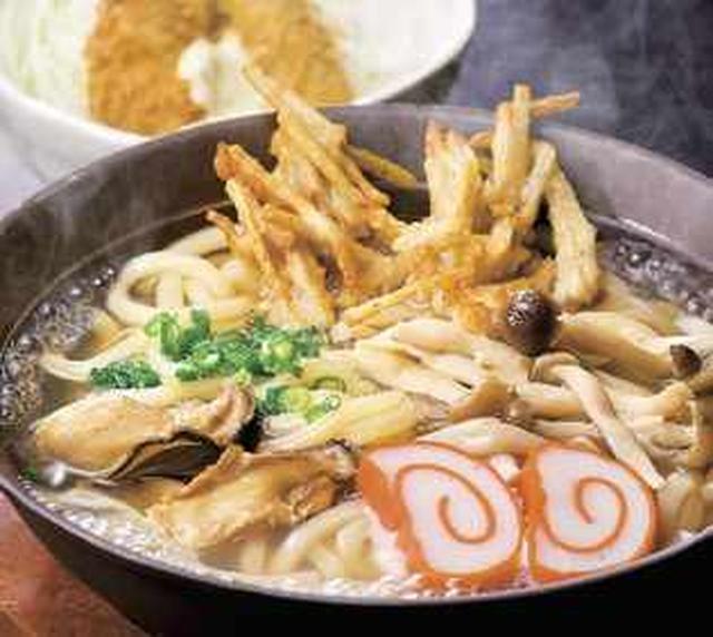画像: <新登場> 牡蠣の鍋焼きうどん 699円(税抜)
