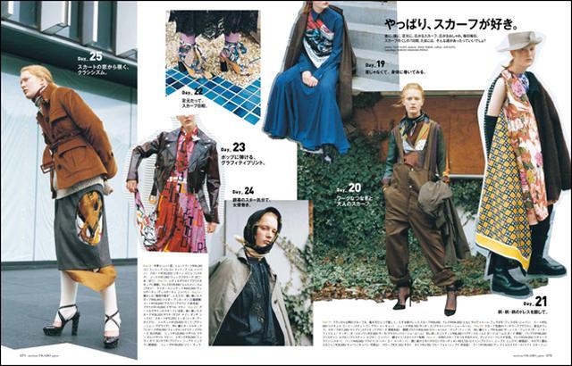 画像1: フィガロジャポン2018年12月号は、秋冬ファッションの着こなしがもりだくさん!