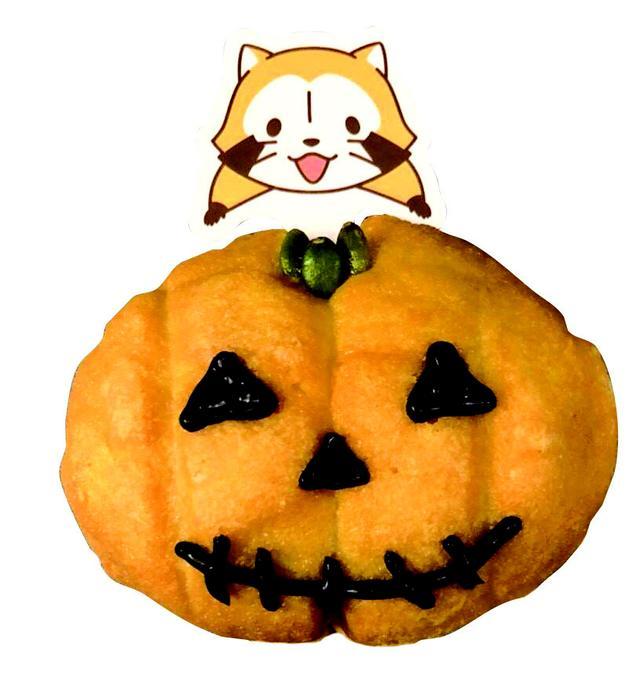 画像3: あらいぐまラスカルのハロウィン限定パンが登場!