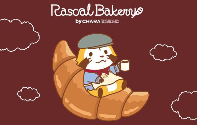 画像: Rascal Bakery(ラスカルベーカリー) by CHARABREAD