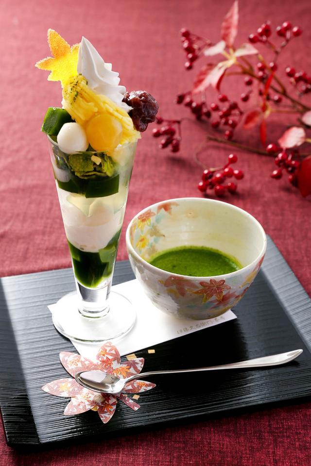 画像3: 京都・宇治茶の伊藤久右衛門「紅葉パフェ」