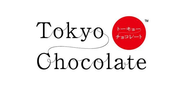 画像: イベントリポート   チョコレートなど洋菓子・スイーツのメリーチョコレート