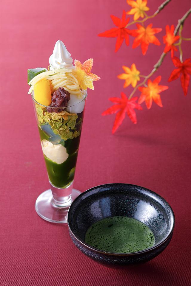 画像2: 京都・宇治茶の伊藤久右衛門「紅葉パフェ」
