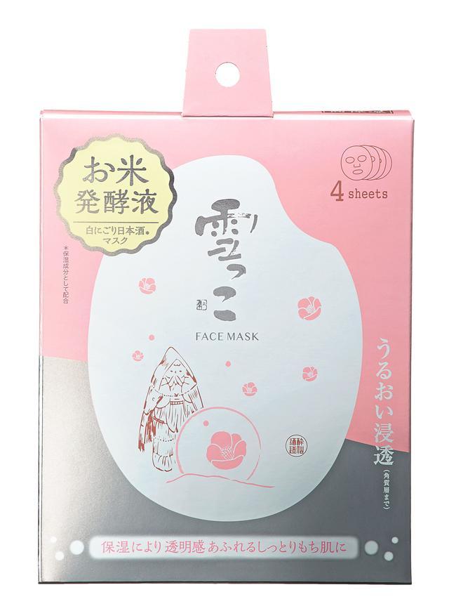 """画像: 岩手・酔仙酒造の白にごり日本酒""""雪っこ""""配合  「雪っこフェイスマスク」"""