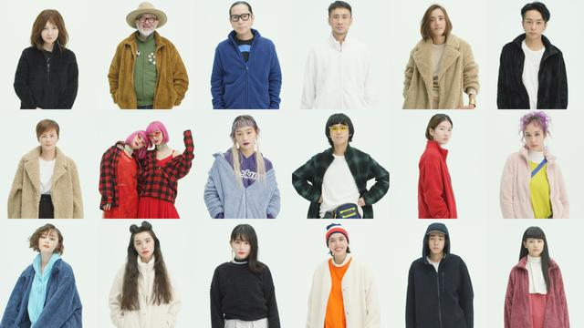 画像1: 平成最後の冬となる2018年に ユニクロのフリース×原宿カルチャー20年の歴史が織り成す スペシャルムービー「進化する街、進化する服。#FleeceNow」