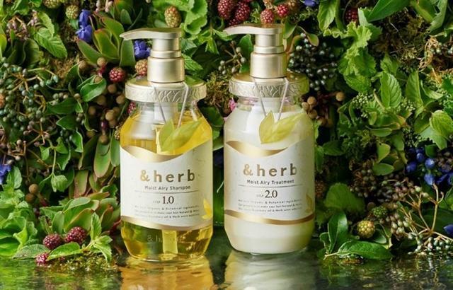 画像1: うるおうのにエアリーな仕上がりを実現した有機ハーブ美容ヘアケア『&herb』