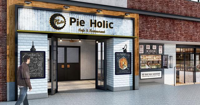 画像: Pie Holic(パイ ホリック) - 横浜・みなとみらい