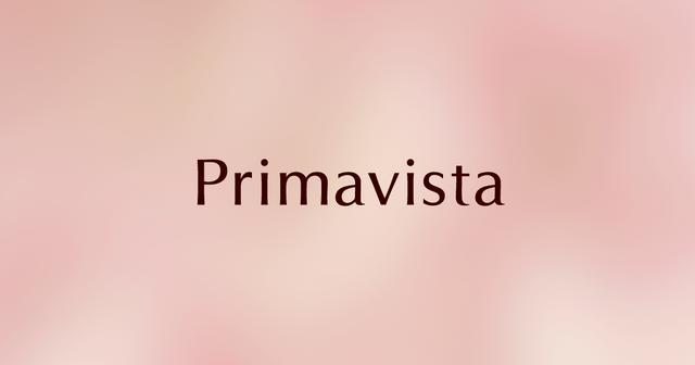 画像: 花王 ソフィーナ プリマヴィスタ 夜遊びプリマ