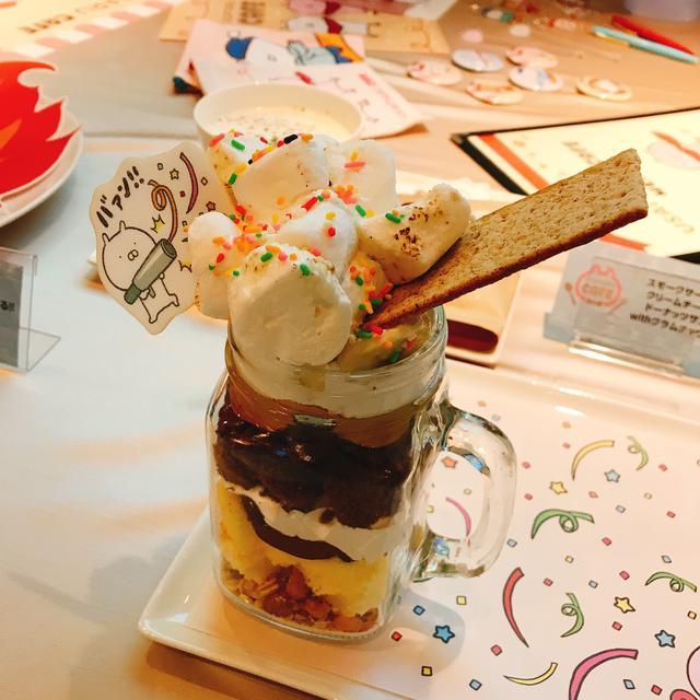 """画像1: LINEスタンプで人気のうさまるに会いに行こう!『2018年""""うさまるカフェ""""冬』が期間限定オープン!"""