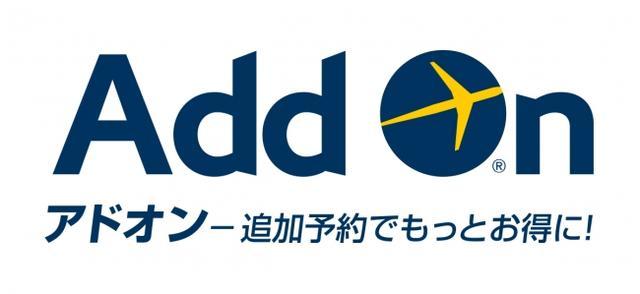画像: www.expedia.co.jp