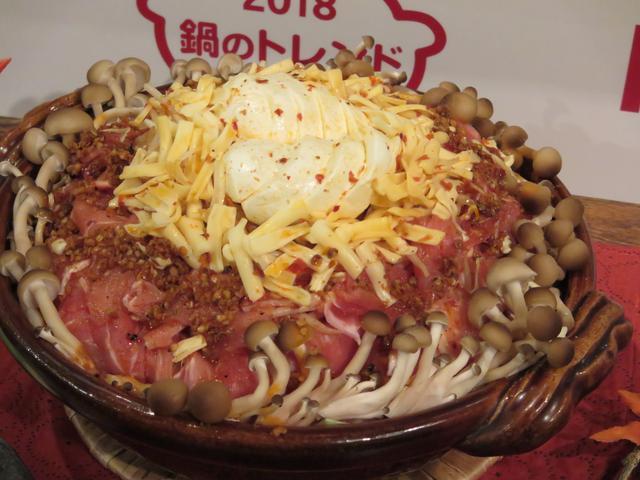 画像1: ①【楽天市場限定】マグ麻辣(マーラー)水餃子鍋〜とろーりチーズジェニック〜